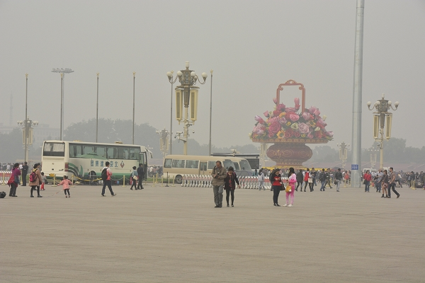 NOT AVAILABLE:china_20141011_124424.jpg