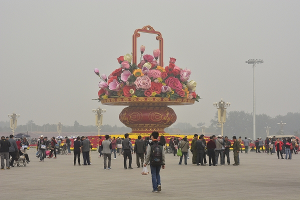 NOT AVAILABLE:china_20141011_130119.jpg