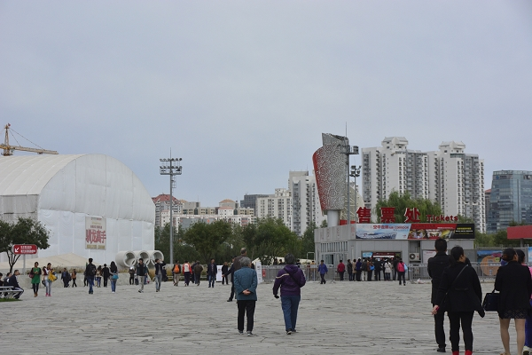 NOT AVAILABLE:china_20141012_154858.JPG