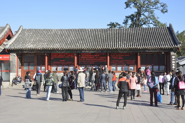 NOT AVAILABLE:china_20141013_100639.JPG