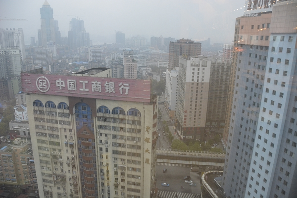 NOT AVAILABLE:china_20141021_101538.JPG